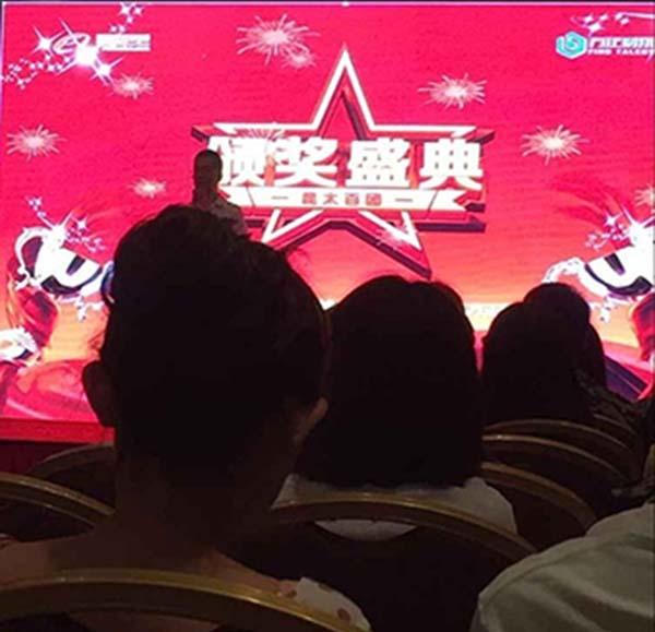 Kunshan Yuhuan 1