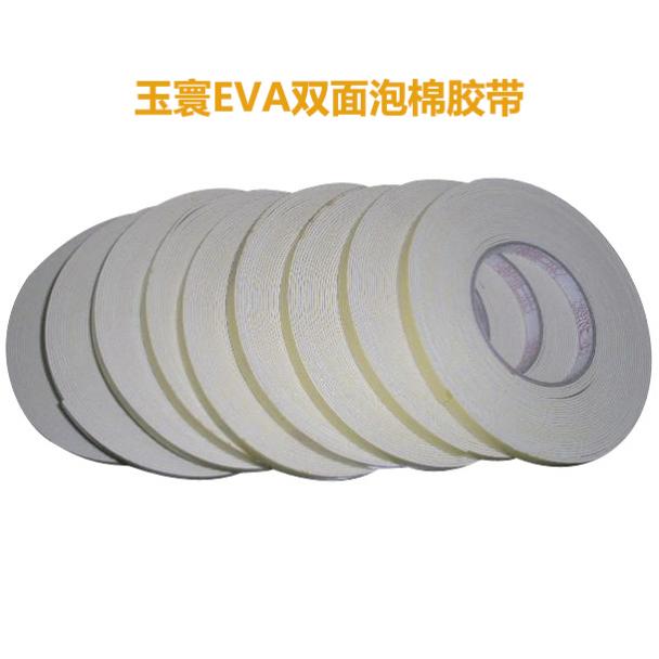 EVA foam tape.png
