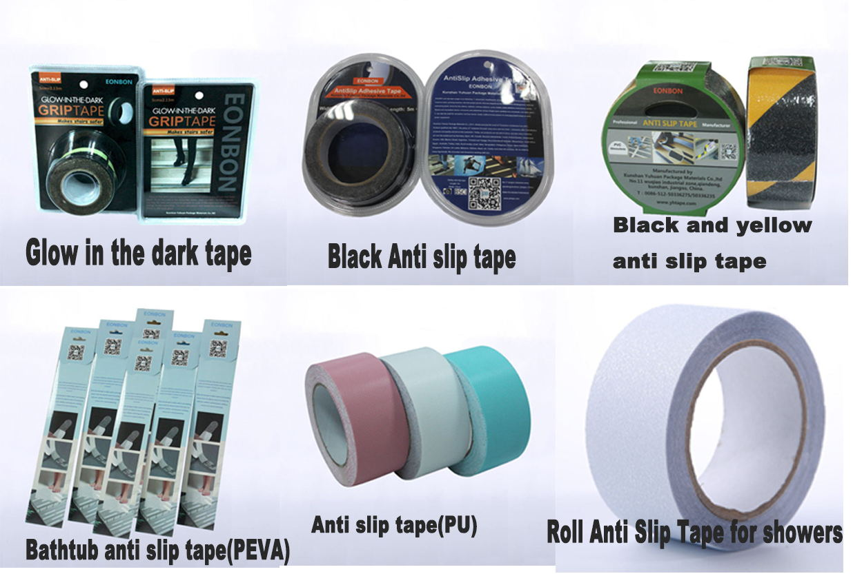 anti slip tape(1).jpg