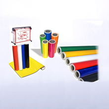 Self Adhesive PVC Car Vinyl Wrap